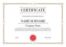 Certificado de la frontera del oro para el funcionamiento de la excelencia ilustración del vector