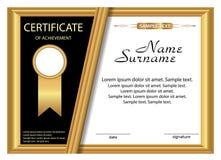 Certificado de la plantilla de logro Diseño del oro Vector stock de ilustración