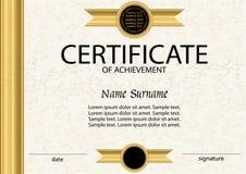 Certificado de logro o de plantilla del diploma Vector Imagen de archivo libre de regalías