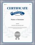 Certificado de plantilla del logro con la frontera de los gris plateados Foto de archivo libre de regalías