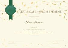 Certificado de plantilla del logro en tema del ambiente ilustración del vector