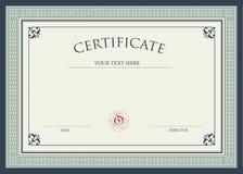 Certificado de premio Fotos de archivo libres de regalías