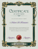 Certificado de retrato del logro con el marco antiguo del ornamento del vintage Foto de archivo
