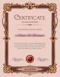Certificado de retrato del logro con el marco antiguo del ornamento del vintage Fotografía de archivo libre de regalías