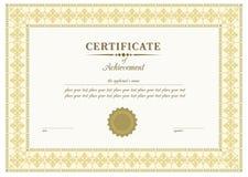 Certificado del beige del vector Fotos de archivo libres de regalías