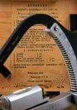 Certificado del clinómetro del artillero Imágenes de archivo libres de regalías