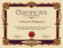Certificado del marco del ornamento del vintage de logro Fotos de archivo