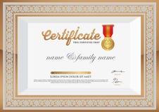 Certificado del oro de plantilla de la realización elemento tailandés del arte stock de ilustración