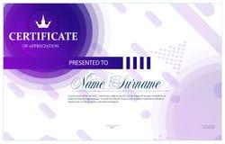Certificado, diploma do molde da conclusão ilustração stock