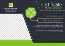 Certificado - diseño moderno del estilo del diploma ilustración del vector