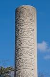 Certificado do otomano Imagens de Stock Royalty Free