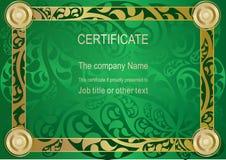 Certificado do ouro verde Fotos de Stock
