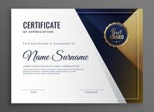 Certificado elegante do diploma do projeto do molde da realização ilustração royalty free