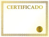 Certificado en blanco español ilustración del vector