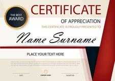 Certificado horizontal da elegância preta vermelha com ilustração do vetor, molde branco do certificado do quadro com teste padrã Fotografia de Stock Royalty Free
