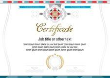 Certificado oficial com a roseta colorida elegante ilustração stock