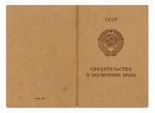 Certificado ruso viejo de la boda Fotografía de archivo libre de regalías