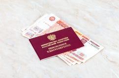 Certificado y dinero rusos de la pensi?n Foto de archivo