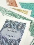 Certificados del capital social de capitales Foto de archivo libre de regalías