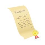 Certificat avec un autocollant Images stock