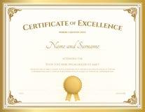Certificat de calibre d'excellence avec la frontière d'or Photo stock