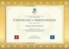 Certificat de participation de thème de sport le calibre Images libres de droits