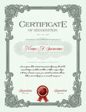 Certificat de portrait d'achèvement avec le cadre de vintage d'ornement floral Photos stock
