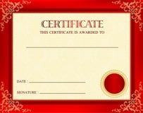 Certificat de récompense Photographie stock
