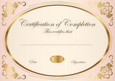 Certificate / Diploma award template. Pattern Royalty Free Stock Photos