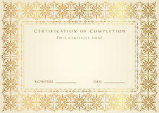 Certificate / Diploma award template. Pattern Stock Photo