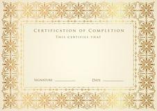 Certificate / Diploma award template. Pattern Stock Photo