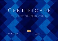 Certificate / Diploma award template. Pattern Stock Photography
