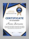 Certificate of achievement. Award winner. Vector Stock Image