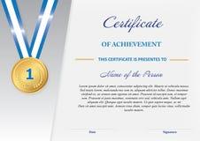 Certificate of achievement. Frame design template Stock Photos