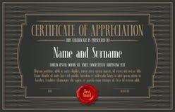 Certificate of appreciation, achievement vector illustration Stock Photo