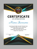 Certificate of appreciation, diploma. Reward. Award winner. Vect Royalty Free Stock Images