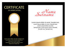 Certificate of appreciation. Elegant gold and black design. Vect Stock Photos