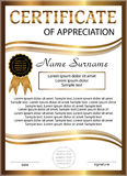 Certificate of appreciation golden template. Vertical background Stock Photography