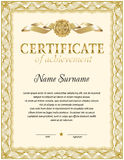 Certificate blank template. With line design elements with gold plated effects Stock Photo
