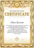 Certificate blank template. Vintage design. Monochrome color gamma Royalty Free Stock Photo