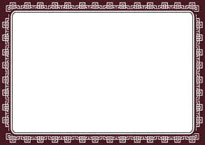 Certificate Border Royalty Free Stock Photo
