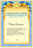 Certificate design template. Empty certificate template with vintage frame boredr, ribbon elements and decorative detail around central text area stock illustration