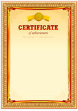 Certificate design template. Empty certificate template with vintage frame boredr, ribbon elements and decorative detail around central text area royalty free illustration