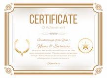 Certificate design template. Retro certificate, diploma design template stock illustration