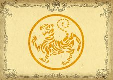 Certificate,diplom, poster karate-do shotokan tiger. Poster frame karate-do shotokan tiger Royalty Free Stock Photo