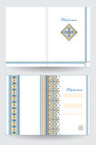 Certificate or diploma template with ethnic ornament pattern in white blue yellow colors Royalty Free Stock Photo