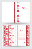 Certificate or diploma template with ethnic ornament pattern in white red black colors Royalty Free Stock Photography