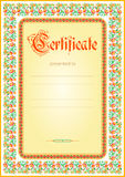 Certificate in floral frame Stock Images
