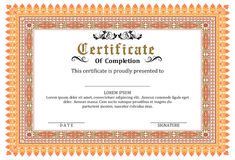 Certificate Frame Template Vector Award Stock Photography