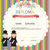 Certificate of kids diploma, preschool,kindergarten template  Stock Image